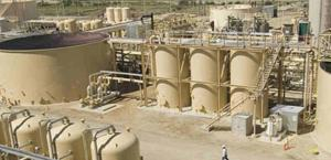 Offering produced water and water treatments for the upstream oil and gas industry.